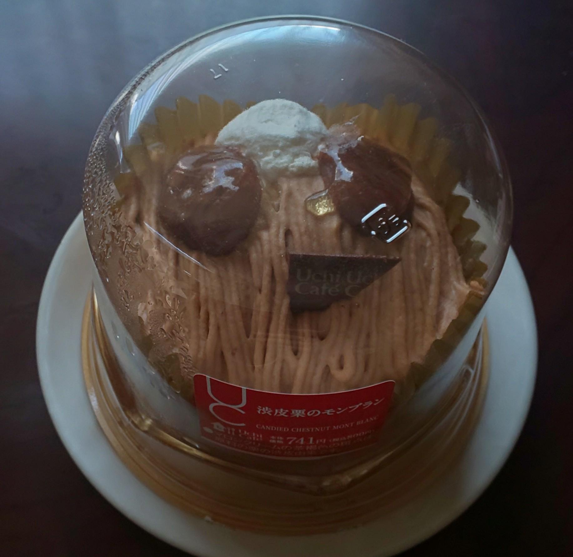 ケーキ ば ローソン つの や い きめ